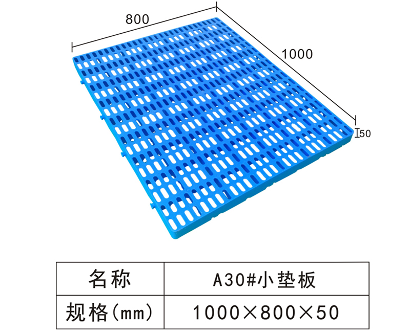 网格1008防潮板